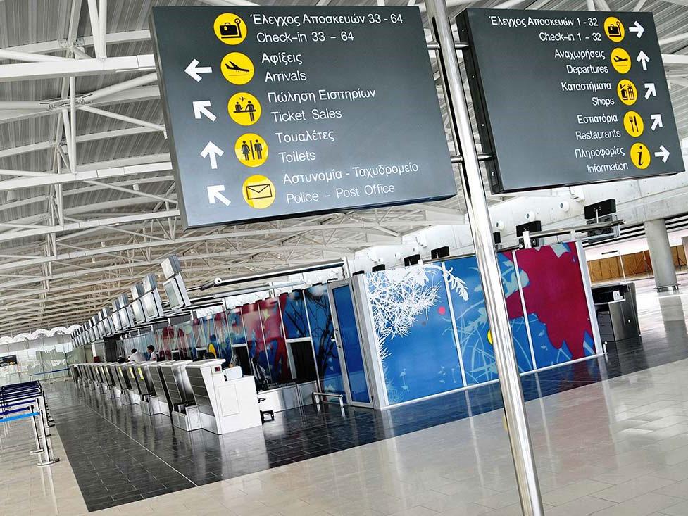 Mein Hotel Hamburg Airport